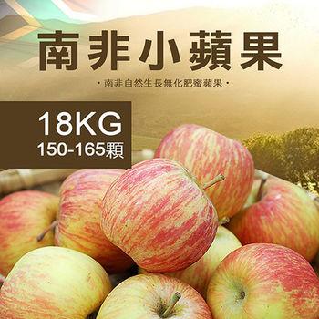 【築地一番鮮】南非小蘋果150-165顆/18kg
