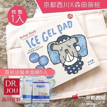 【京都西川】日本熱銷 武內棉麻酷涼枕墊/酷涼墊 Ice gel pad/冷凝墊-40X50cm(1入)