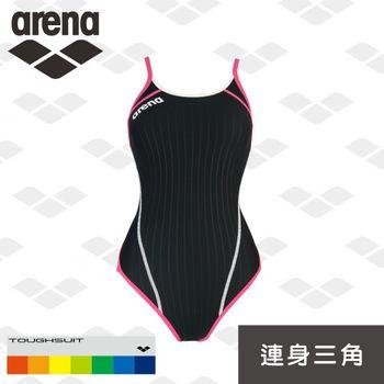 【限量】今夏新款 arena 女用三角連身泳衣 ToughSuit 彩虹標 訓練款 S6101WV