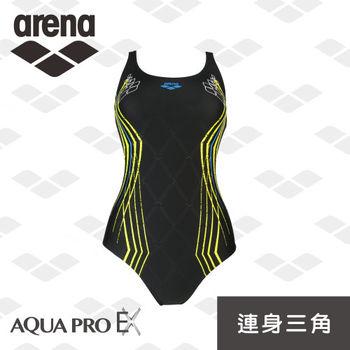 【限量】arena 女用 連身三角低叉泳衣 Aqua Pro Ex系列 訓練款TMS5151WA