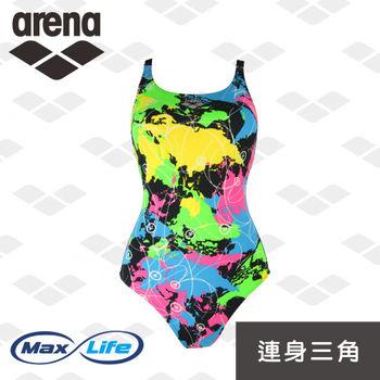 【限量】arena 女用 連身三角泳衣 Max Life系列 訓練款 TMS5153WA