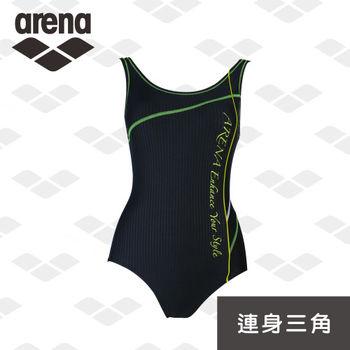 【限量】arena 女用 連身三角低衩泳衣健身休閒款FSS4220WA
