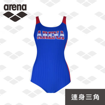 【限量】arena 女用連身三角泳衣 健身休閒款 FSS4230WA