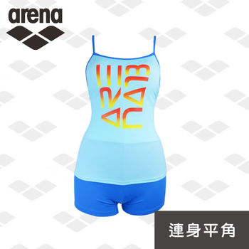 【限量】arena 女用連身平口四角泳衣(假兩件)健身休閒款FSS4233W