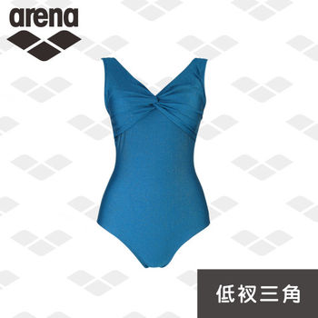 【限量】arena 女用(金蔥面料)健身休閒款連身三角低衩泳衣LAR2227W