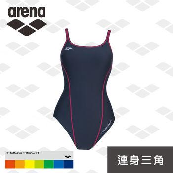 【限量】arena 女用三角低叉連身訓練款泳衣 ToughSuit 彩虹標 TARC3858W
