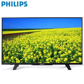 (福利品)【PHILIPS飛利浦】43吋IPS Full HD LED液晶顯示器+視訊盒(43PFH5210)