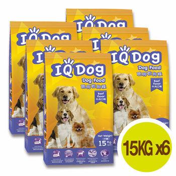 【IQ Dog】聰明乾狗糧 - 牛肉口味成犬配方 15kg x 6包