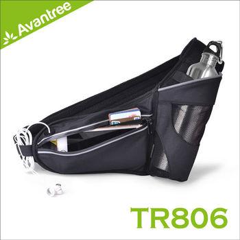 Avantree TR806運動水壺腰包