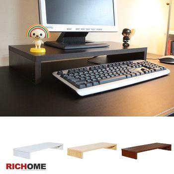 RICHOME 弗雷德桌上架-4色