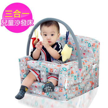三合一兒童遊戲沙發床- 可變尿布台/健力架