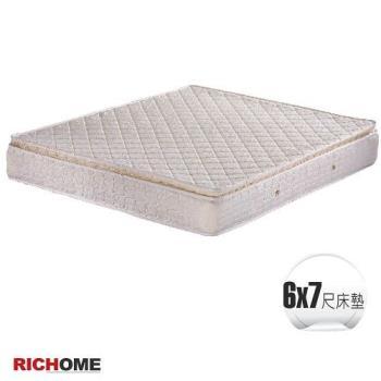 RICHOME 席亞娜6x7呎三線獨立筒乳膠床墊