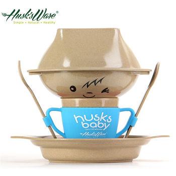 【美國Husk's ware】稻殼天然無毒環保兒童餐具經典人偶款