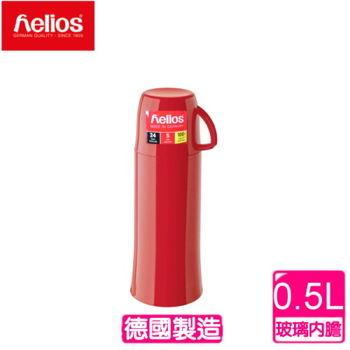 【德國 helios 海利歐斯 】HES-Elogance保溫瓶熱情紅500CC