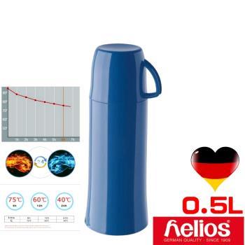 【德國 helios 海利歐斯 】HES-Elogance保溫瓶典雅藍500CC