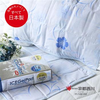【京都西川】日本熱銷 京都花漾 枕型涼墊/酷涼墊/枕墊/Ice gel pad冷凝墊-40X50(1入)