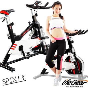福利機原價9950↘送西半部組裝【來福嘉 LifeGear】27878 SPIN18前驅飛輪健身車(高CP靜音型)