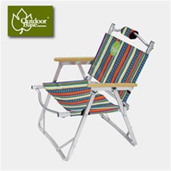 【Outdoorbase】小巨人超薄摺疊椅-民族風彩 25124.折疊椅.烤肉椅.戶外椅.休閒椅.兒童椅.鋁合金椅.超輕椅