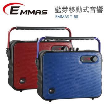 EMMAS 移動式藍芽喇叭/教學無線麥克風 (T-68)