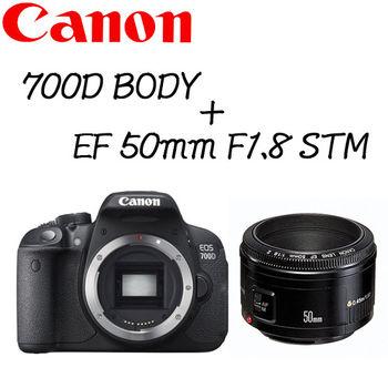 [送32G原電大全配]Canon EOS 700D +50mm F1.8 STM (公司貨)