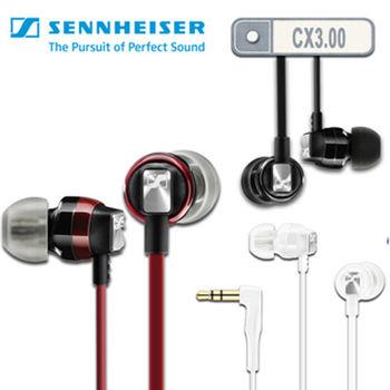 【SENNHEISER 聲海】CX3.00 耳道式耳機