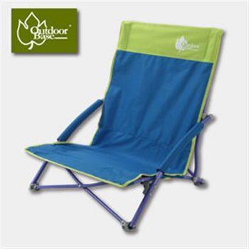 【Outdoorbase】懶洋洋低重心休閒椅 - ( 寶藍艾薇綠 ).折疊椅.烤肉椅.戶外椅.休閒椅.兒童椅 25155