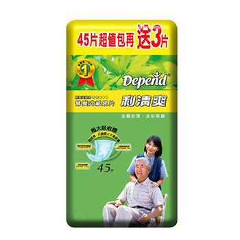 【利清爽】成人替換式紙尿片(45+3)片x6包/箱