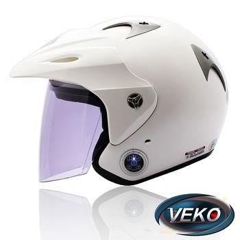 快-VEKO藍芽4.0立體聲專利安全帽(BTS-M1白)