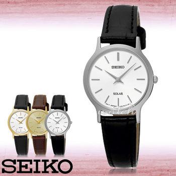 【SEIKO 精工】簡約優雅_指針型太陽能女錶_鏡面3cm(SUP299P1)