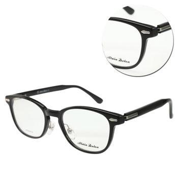 【ALAIN DELON 亞蘭德倫】復古圓形黑色板材光學眼鏡(AD88804-C1)