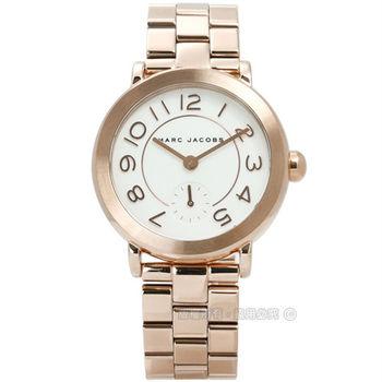 Marc Jacobs / MJ3471 / 經典簡約設計大數字不鏽鋼手錶 白x鍍玫瑰金 36mm