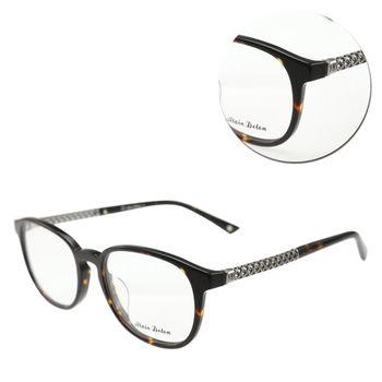 【ALAIN DELON 亞蘭德倫】復古鏤空銀邊琥珀光學眼鏡(AD10116-C3)