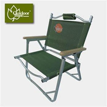 【Outdoorbase】小巨人超薄摺疊椅-綠色 25070.折疊椅.烤肉椅.戶外椅.休閒椅.兒童椅.鋁合金椅.超輕椅
