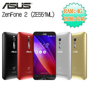 ASUS ZenFone 2(ZE551ML)旗艦美型雙卡智慧機(4G/64G版)