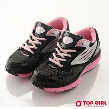 【TOP GIRL】運動女孩休閒塑身鞋-黑/1312255220