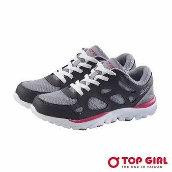 【TOP GIRL】百變嬌娃輕量慢跑鞋-灰/1332255210