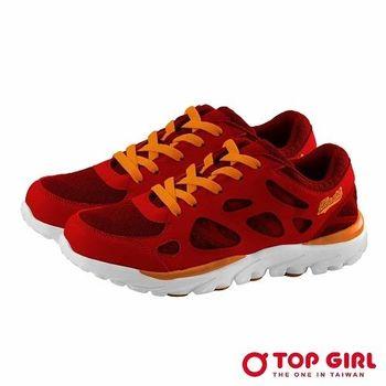 【TOP GIRL】百變嬌娃輕量慢跑鞋-紅/1332255240