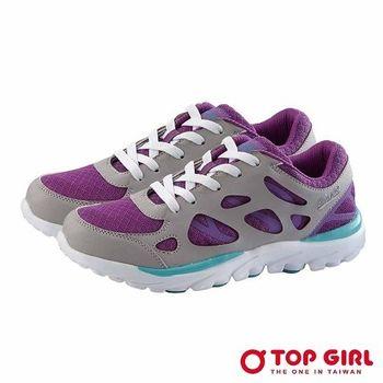 【TOP GIRL】百變嬌娃輕量慢跑鞋-灰/1332255211