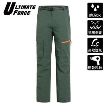 Ultimate Force 極限動力「衝鋒男」速乾休閒工作褲 (軍綠色)