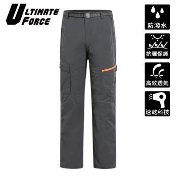 Ultimate Force 極限動力「衝鋒男」速乾休閒工作褲 (灰色)