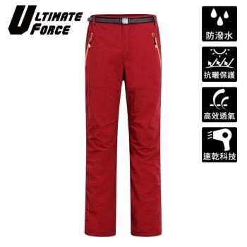 Ultimate Force 極限動力「衝鋒女」速乾休閒工作褲 (紅色)