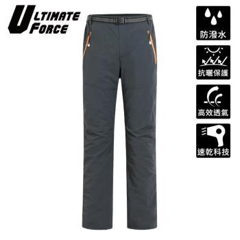 Ultimate Force 極限動力「衝鋒女」速乾休閒工作褲 (灰色)