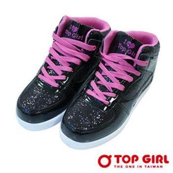 【TOP GIRL】閃漾公主高筒增高美跡鞋-黑1232255220