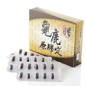 衛元堂龜鹿原膠定固本活力(30粒x7盒)