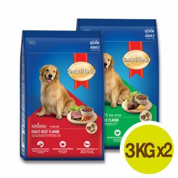 【SmartHeart】慧心犬糧 - 牛肉 (3kg x1) / 羊肉+米 (3kg x1) 口味成犬配方  (共2包)