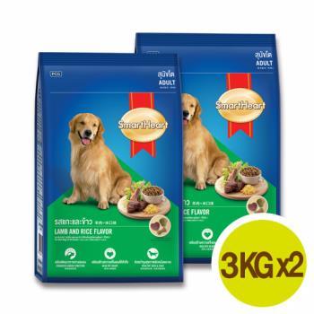 【SmartHeart】慧心犬糧 - 羊肉+米口味成犬配方 3kg x2包