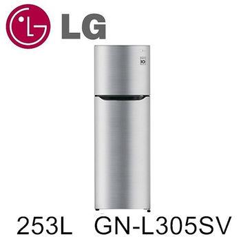加碼送【LG樂金】253L變頻一級雙門冰箱GN-L305SV
