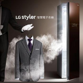 ★加碼贈好禮★LG 樂金 Styler 智慧電子衣櫥 E523BR 平整衣物 / 殺菌除臭 / 輕柔烘乾 品味生活 衣物管家