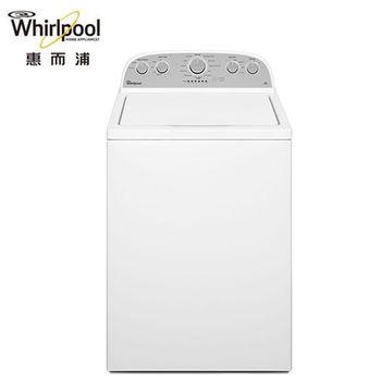 【Whirlpool惠而浦】 13公斤美式經典直立洗衣機(WTW4915EW)