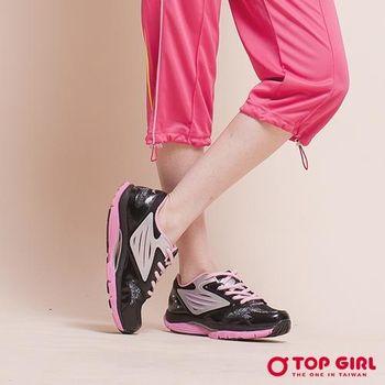 【TOP GIRL】運動女孩休閒塑身鞋-女(黑+粉紅/玫紅+綠)1312255220.42